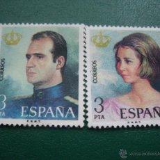 Sellos: ESPAÑA 1975 EDIFIL 2302/3 PROCLAMACIÓN JUAN CARLOS I. Lote 47684588