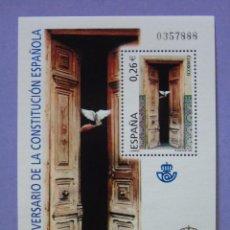 Selos: HOJA BLOQUE SELLOS CORREOS ESPAÑA. XXV ANIVERSARIO DE LA CONSTITUCIÓN ESPAÑOLA. AÑO 2003.. Lote 47685227