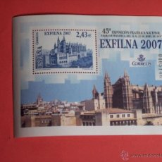 Sellos: HOJITA (EXFILNA 2007) ESPAÑA - 2007- NUEVA (FACIAL 2,43). Lote 47694600