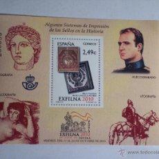 Sellos: HOJITA (EXFILNA 2010) ESPAÑA-2010 - NUEVA (FACIAL 2,49€). Lote 47694890