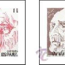 Sellos: AÑO 1986 (2853-2856) PERSONAJES (NUEVO). Lote 47700368