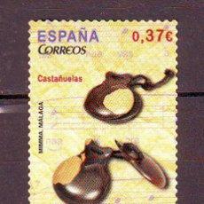 Sellos: ESPAÑA.MUSICA.AÑO 2013.VALOR USADO.. Lote 278938103