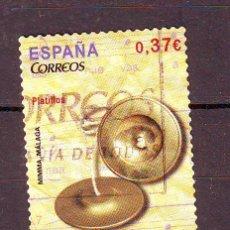 Sellos: ESPAÑA.MUSICA.AÑO 2013.VALOR USADO.. Lote 278938138