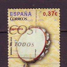 Sellos: ESPAÑA.MUSICA.AÑO 2013.VALOR USADO.. Lote 278938168