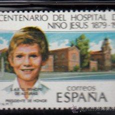 Sellos: ESPAÑA. 1979. CENTENARIO DEL HOSPITAL DEL NIÑO JESÚS. EDIFIL 2548. Lote 47702635