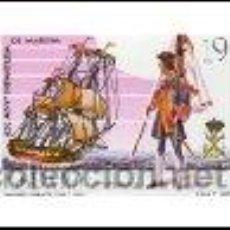 Sellos: AÑO 1987 (2885) 450 ANIVERSARIO CREACION DEL CUERPO DE INFANTERIA DE MARINA (NUEVO). Lote 47714257