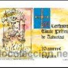 Sellos: AÑO 1988 (2975) VI CENTENARIO CREACION TITULO DE PRINCIPE DE ASTURIAS (NUEVO). Lote 47730073