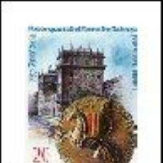 Sellos: AÑO 1988 (2967) 750 ANIVERSARIO RECONQUISTA REINO DE VALENCIA. Lote 47731812