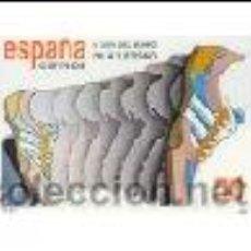 Sellos: AÑO 1989 (3023) V COPA DEL MUNDO DE ATLETISMO (NUEVO). Lote 47775348