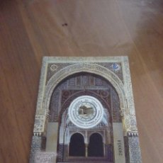 Sellos: ALHAMBRA DE GRANADA PATRIMONIO MUNDIAL SELLO DE 2€. Lote 58162929