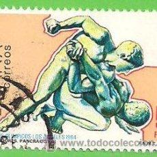 Stamps - EDIFIL 2770. JUEGOS OLÍMPICOS. LOS ÁNGELES - LUCHADORES. (1984). - 48132642