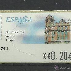 Francobolli: ATM ARQUITECTURA POSTAL CADIZ . Lote 48162947