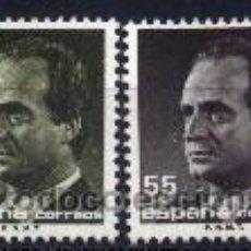 Sellos: ESPAÑA 1990 - SERIE BASICA REY JUAN CARLOS - EDIFIL Nº 3096-3097. Lote 81248634