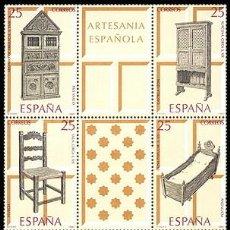 Sellos: ESPAÑA 1991 - ARTESANIA - MUEBLES - EDIFIL Nº 3127-3132. Lote 186246716