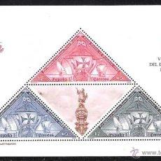 Sellos: ESPAÑA 1992 - V CENTENARIO DEL DESCUBRIMIENTO DE AMERICA - EDIFIL Nº 3163. Lote 186246560