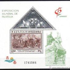 Sellos: ESPAÑA 1992 - EXPOSICION GRANADA-92 - EDIFIL Nº 3195. Lote 186246415