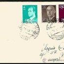 Sellos: CASTRILLO DE VALDELOMAR 1978 SANTANDER. Lote 30058064