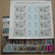 Sellos: ESPAÑA SELLOS AÑO COMPLETO 1977 CON MINIPLIEGO. Lote 48406120