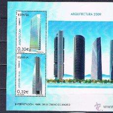 Sellos: AÑO 2009 (4505-4507) HB+2 SELLOS ARQUITECTURA (NUEVO). Lote 48422153