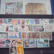 Sellos: ESPAÑA SELLOS AÑO COMPLETO 1980 CON HOJAS BLOQUE. Lote 48423451
