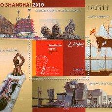 Sellos: AÑO 2010 (4560) HB EXPO SHANGHAI (NUEVO). Lote 48448453