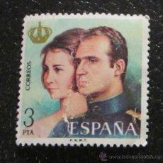 Sellos: ESPAÑA 1975 REYES DE ESPAÑA. 3 PTAS. EDIFIL 2304. Lote 48455505