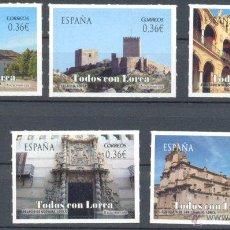 Sellos - AÑO 2012 (4691-4695) TODOS CON LORCA (NUEVO) - 48512388