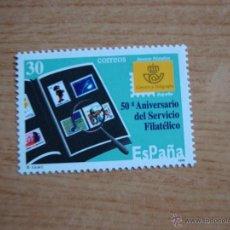 Sellos: SERIE 50 ANIVERSARIO SERVICIO FILATELICO AÑO 1996 EDIFIL 3441 NUEVOS SIN CHARNELA. Lote 48526982