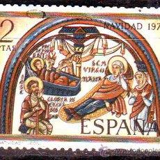 Sellos: ESPAÑA.AÑO 1972.NAVIDAD.VALOR USADO.. Lote 262675380