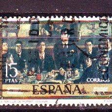 Sellos: ESPAÑA.VALOR USADO.. Lote 262675285