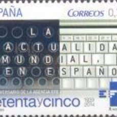 Timbres: AÑO 2014 (4895-4897) EFEMERIDES, ONCE, EFE, EJERCITO DEL AIRE (NUEVO). Lote 48573276