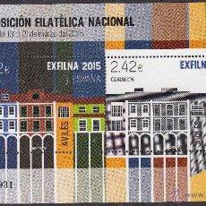 Sellos: ESPAÑA 2015. HOJA BLOQUE. EXFILNA 2015 AVILES. Lote 48590947