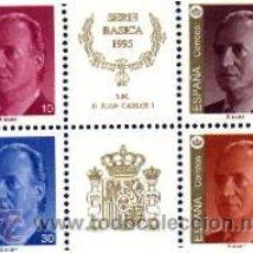 Sellos: ESPAÑA 1995 - SERIE BASICA DEL REY JUAN CARLOS I - EDIFIL Nº 3378A-3381A. Lote 177873562