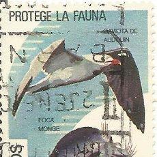 Sellos: ** S40 - SELLO ESPAÑA - PROTEGE LA FAUNA - 20 PTA. Lote 48655375