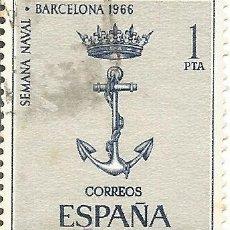 Sellos: ** S41 - SELLO ESPAÑA - SEMANA NAVAL BARCELONA 1966 - 1 PTA. Lote 48655411