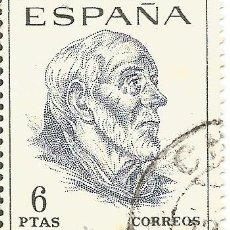 Sellos: ** S43 - SELLO ESPAÑA - SAN ILDEFONSO - 6 PTA. Lote 48655451