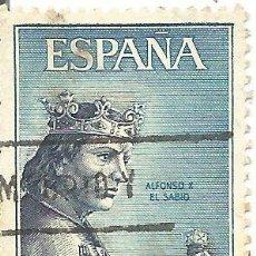 Sellos: ** S47 - SELLO ESPAÑA - ALFONSO X EL SABIO - 70 CTS. Lote 48655951