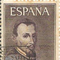 Sellos: ** S50 - SELLO ESPAÑA - CARDENAL BELLUGA - 1,50 PTA. Lote 48656105