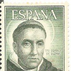 Sellos: ** S51 - SELLO ESPAÑA - STO. DOMINGO DE GUZMAN - 5 PTA. Lote 48656146