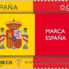 Timbres: AÑO 2014 (4877) MARCA ESPAÑA (NUEVO). Lote 48672082