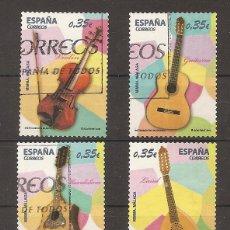 Sellos: ESPAÑA 2011. INSTRUMENTOS MUSICALES. Nº 4628-31. Lote 48693096