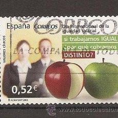Sellos: ESPAÑA 2013. VALORES CIVICOS. Nº 4776.. Lote 48700372