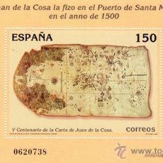 Sellos: EDIFIL 3722 V CENT.DE LA CARTA DE JUAN DE LA COSA-2000. Lote 48733820