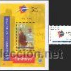 Sellos: AÑO 2002 (3877-3878) HB EXPOSICION MUNDIAL FILATELIA JUVENIL (NUEVO). Lote 48742796