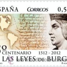 Sellos: AÑO 2013 (4780) V CENTENARIO LEYES DE BURGOS (NUEVO). Lote 48759161