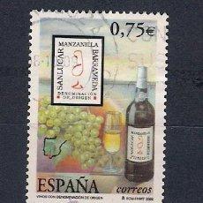 Sellos: VINOS DE ESPAÑA. AÑO 2002. Lote 48792998