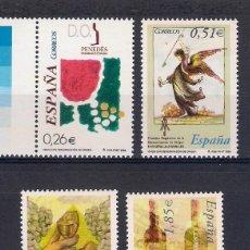 Sellos: VINOS DE ESPAÑA. AÑO 2003 . CATÁLOGO EDIFIL 8,00 €. Lote 48793334
