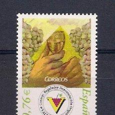 Sellos: VINOS DE ESPAÑA. AÑO 2003. Lote 48793989