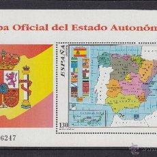 Sellos: ESPAÑA 3460** - AÑO 1996 - MAPA OFICIAL DEL ESTADO AUTONOMICO. Lote 170228069