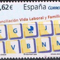 Sellos: ESPAÑA 2009 EDIFIL 4473 SELLO ** VALORES CIVICOS CONCILIACION VIDA LABORAL Y FAMILIAR 0,62€ SPAIN. Lote 218809540